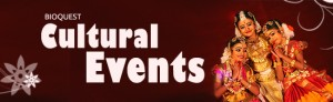 Cultural Events @ Amriteshwari Hall | Vallikavu | Kerala | India
